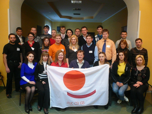 "The second Baltic ""Youth winter school"" in Kaliningrad"