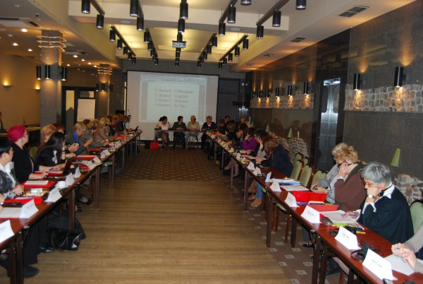 """Empowering of TU Women as a Tool to Implement Decent Work Agenda"""